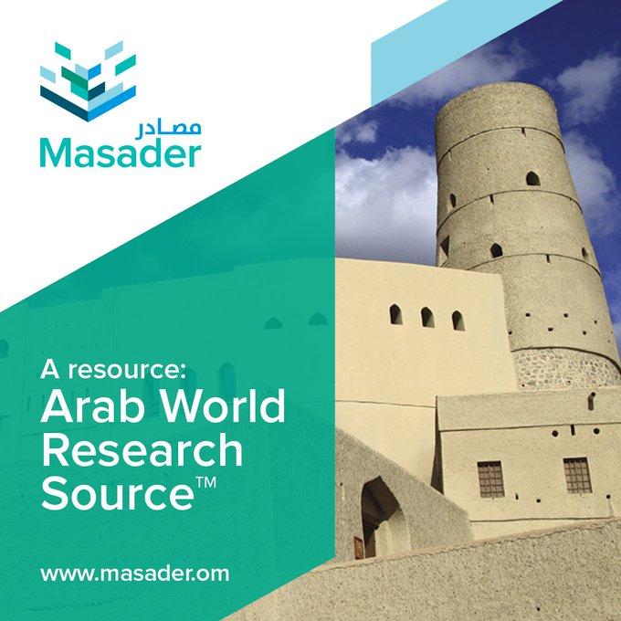 Arab World Research Source Al-Masdar