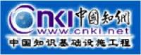 logo CNKI