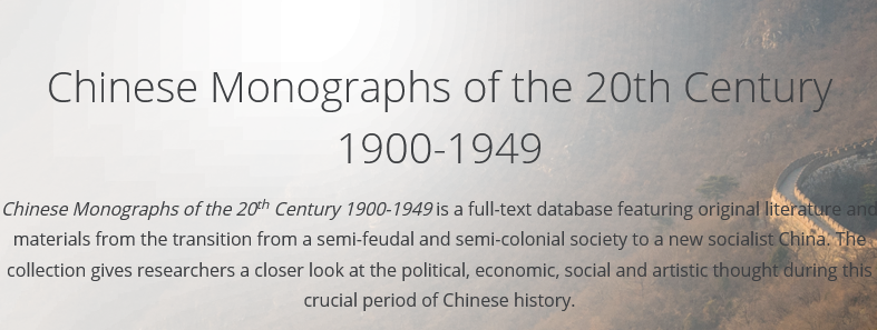 Chinese Monographs of the 20th Century 1900-1949