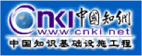 CNKI China  Knowledge Resource Integrated Database