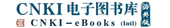 CNKI: e-books collection